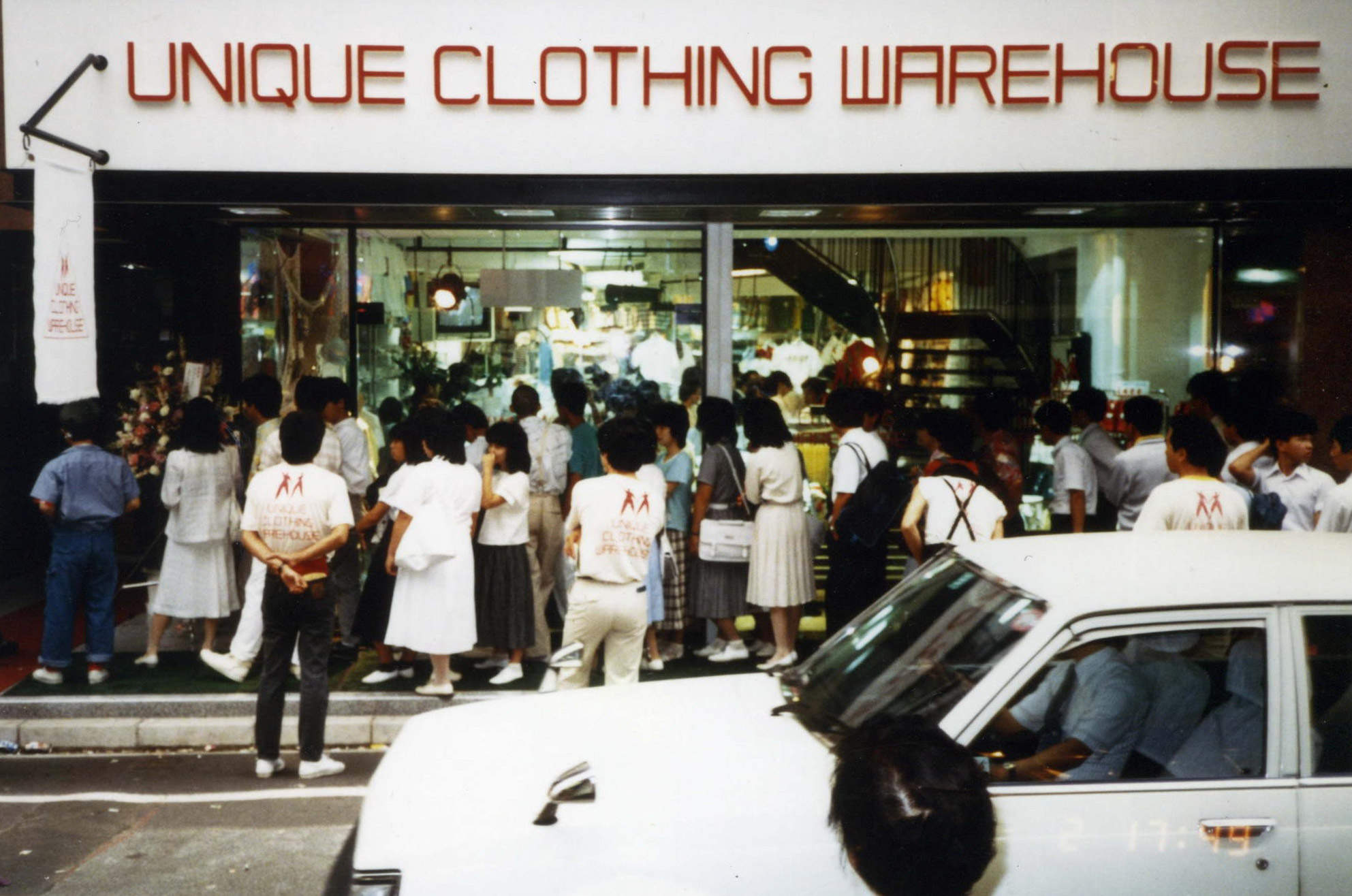 what is uniqlo