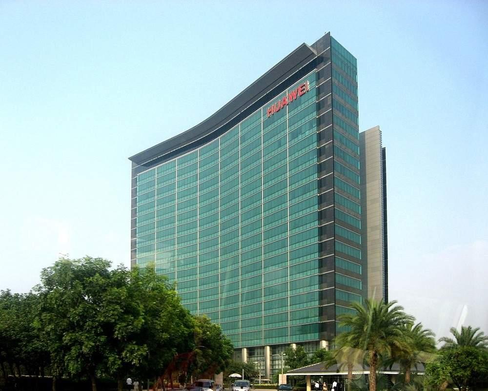 Huawei office, growth of Huawei